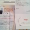 ニッケ(3201)より11月権利のクオカードが届きました☺️