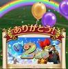 【DQウォーク(64)】2周年&ドラクエ5コラボ(=゚ω゚)ノ
