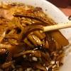 黄金町の「名物屋」で支那竹ワンタンメンを食べる