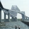 江戸門橋からビッグサイトを見てみよう