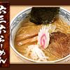 大阪兵庫名古屋岐阜おすすめ魚介系ラーメン&つけ麺!麺や六三六!
