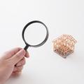 ラクマで購入者・出品者の検索はできる?ユーザーを探す方法とは?