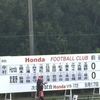 16.東京武蔵野シティFC戦