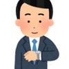セキスイハイムの最終仕様確認~弐~