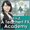 スクール形式で徹底的に学べるFXトレード教材に興味がある方にオススメ!
