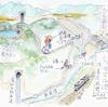 ジョガマル池(徳島県板野)