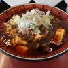 小美玉 中華そば 華丸(かわん) マーボー麺