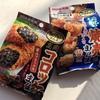 食べてみた - UHA味覚糖の「Sozaiのまんま」2種