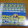 SPACE INVADERS EXTREME 2 -AUDIO ELEMENT- [サントラ、スペースインベーダー]
