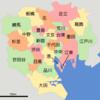 東京23区(特別区)で最も知名度の高い区はどこ?~トップ5を東京都民が推測してみた~
