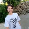 Tシャツコレクション(前編)