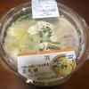 1日に必要とされる野菜1/2が摂れる豆乳鍋