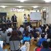 平成31年 子供歓送迎会