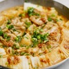 大根と豚肉の辛ごま味噌鍋&白菜と豚肉の辛ごま味噌豆乳鍋のレシピ