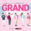 【SHINee】新羅免税店オンラインがオープン♡【免税店比較】