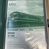 KATO 20系 寝台客車(予約購入品)Y24-1