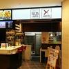 らあ麺ダイニング 為セバ成ル。KAKERU [島根県 松江駅前、カケル]