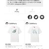 UTme!でオリジナルTシャツ!