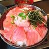 【まぐろ太郎】の大盛まぐろ丼ランチがめちゃお得!名古屋市中川区