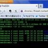FirefoxからSSHでターミナル接続できるアドオン「FireSSH」