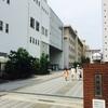 愛知サマーセミナーの講座で、高校生につっこまれた。