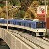 阪神電気鉄道 5500系