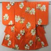 Kimono Flea Market ICHIROYA's News Letter No.798