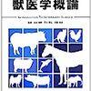 目次:『日本医史学雑誌』60(1)、2014年3月