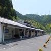道の駅 「宇津ノ谷峠(下り線)」の思ひで…
