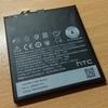台湾にてスマートフォンのバッテリー交換をする。