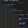 【おてがる開発環境をつくろう】VS Code あれもこれもエクステンション