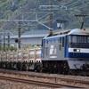 通達142 「 GWの産業廃棄物輸送・臨時貨物列車を狙う 」