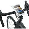 【地図・LINE・ポケモンGOで便利】自転車用スマートフォンホルダー/スマホケース 人気8製品の口コミ・レビュー比較