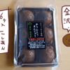 加賀彩 かりんとう饅頭をお取り寄せした感想【お取り寄せ和スイーツ】