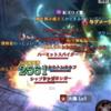 #6【エターナル】特攻(ぶっこみ)のパラ