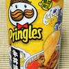 日本ケロッグ プリングルズ 牛丼味