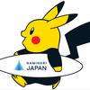 藤沢店中古情報、サーフィンデビューはオリジナルボードで♪♪ 江戸川店バターのようにスムースなプランティン&中古情報