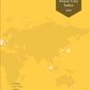 #305 世界の都市総合力ランキングをみる 2019年版、森記念財団