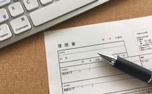 日本語教師の求人への応募から採用まで