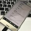 Xperia XZ Premium(G8142)が欲しくなり衝動買いしてしまいました
