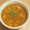 失敗しない五穀米レシピ#13 もち麦カレースープ(ダイシモチ)