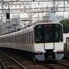 近鉄9820系 EH26 【その9】
