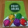 POINT SALAD(ポイントサラダ)和訳ルール