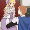 (翻訳)「ある日、私は冷血公爵の娘になった」63話ネタバレ