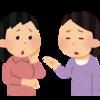 【2021年】家庭教師は週何回、何時間入るのがいいの?