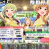 ミリシタイベント(STANDING ALIVE)進捗状況 その6