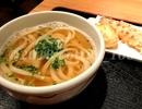 東京でおいしい讃岐うどんが食べられる!根津の「讃岐饂飩根の津」