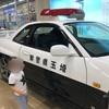 埼玉県庁の県警コーナー