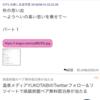募金は..きのけんには言ったか?お前等..後、埼玉県立高校元・校長とかにもよ。