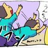 ただし!!息子はケツの割れ目で寝る!!旦那の奮闘。